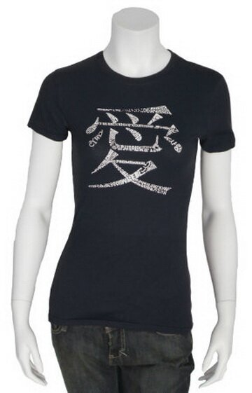 Chinese Symbol For Love Women's T-Shirt World Culture