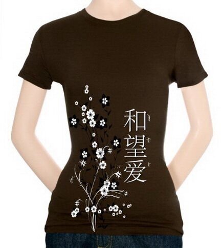 Asian Flowers Women's T-Shirt Nature and Animals