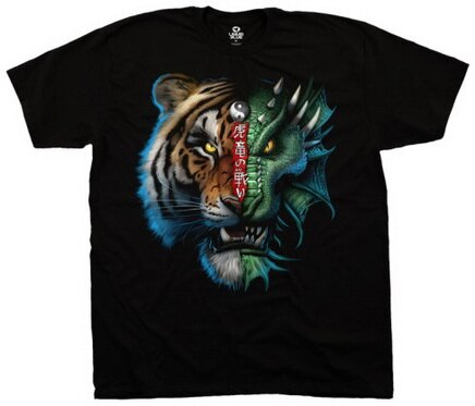 Tiger Dragon T-Shirt Fantasy